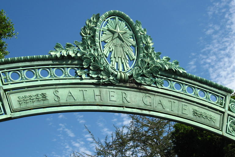 Sather Gate image